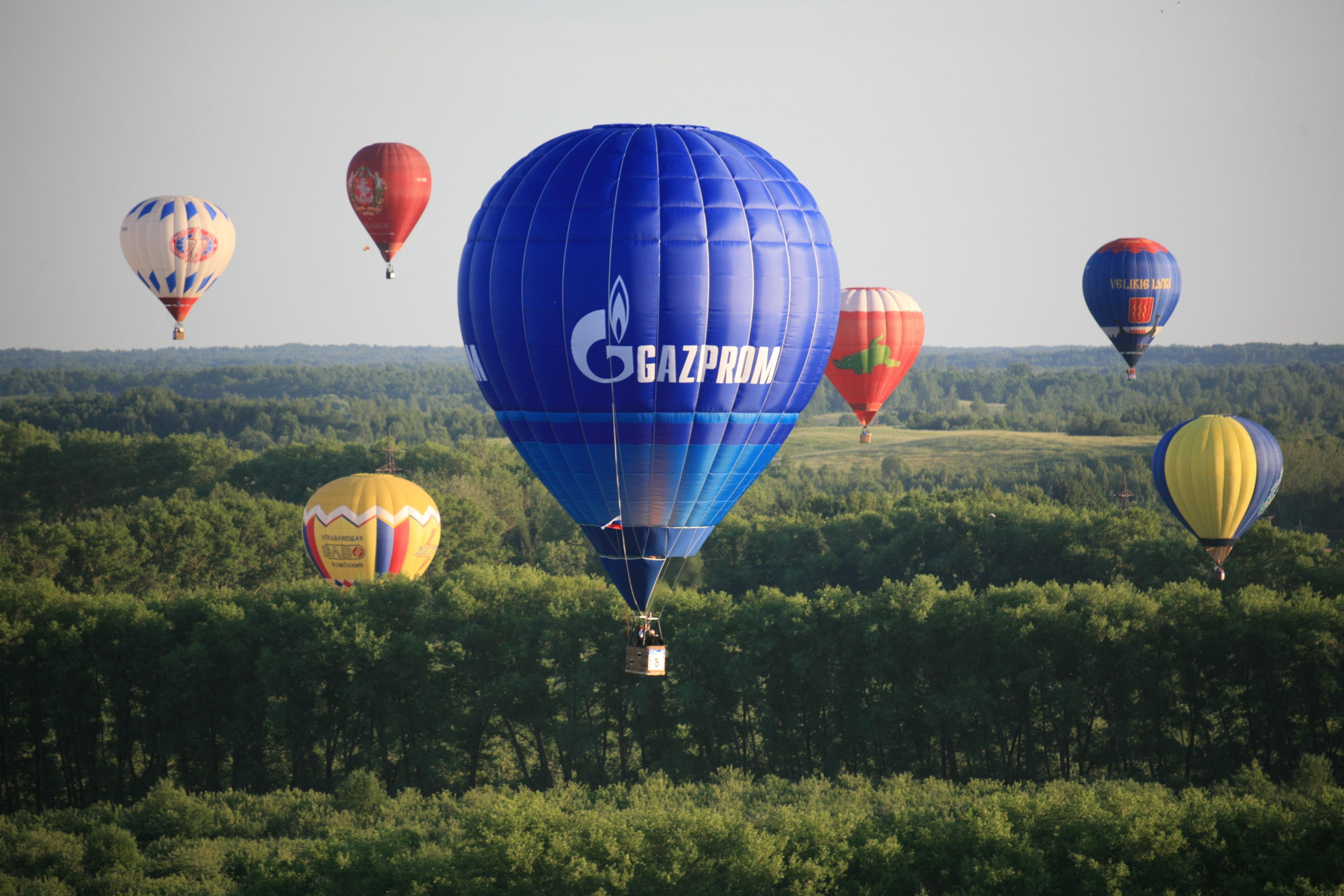 Как и где купить акции Газпром — копия