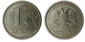 Ценные монеты современной России (1 рубль 1997)