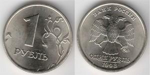 Ценные монеты современной России (1 рубль 1998)