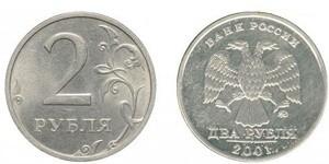 Ценные монеты современной России (2 рубля 2001)
