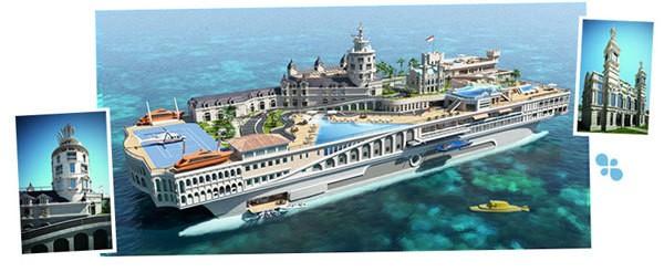 Самые дорогие яхты в мире-7