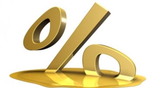 Будет ли снижение ставок по ипотеке