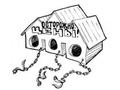 Почему в России высокие цены