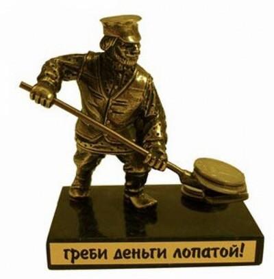 Ответы@MailRu: Как можно заработать 1000 рублей в