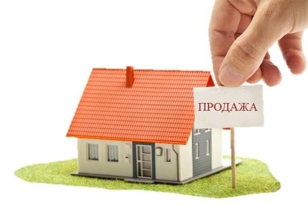 Как лучше получить деньги при продаже квартиры