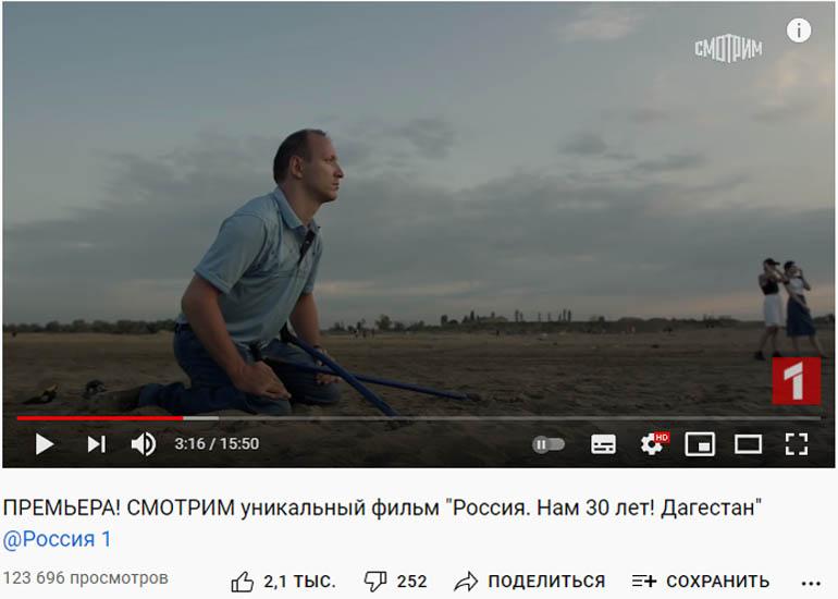 Фрагмент документального фильма про инвалида, который организовал спортивную площадку