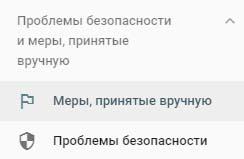 Фильтр поисковых систем